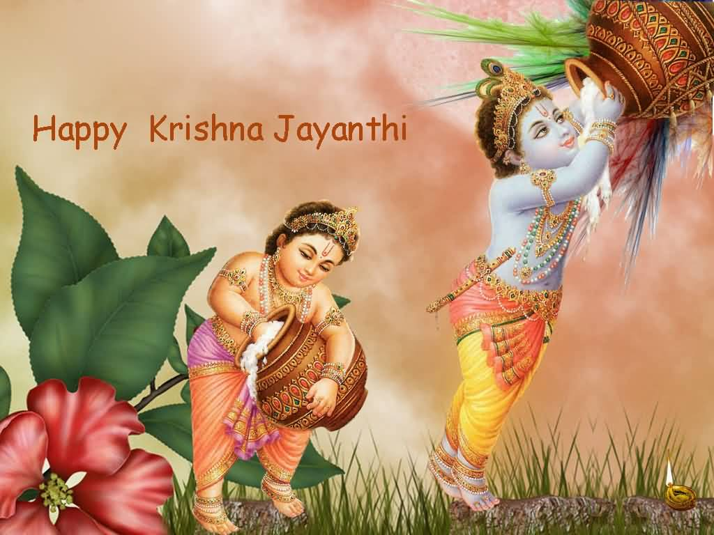 55 Latest Krishna Janmashtami Greeting Pictures