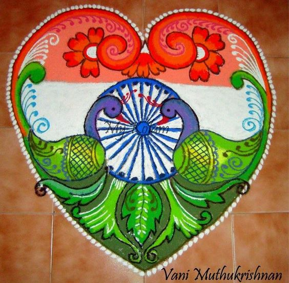 Heart Shaped Peacocks Rangoli Design For Independence Day Of India