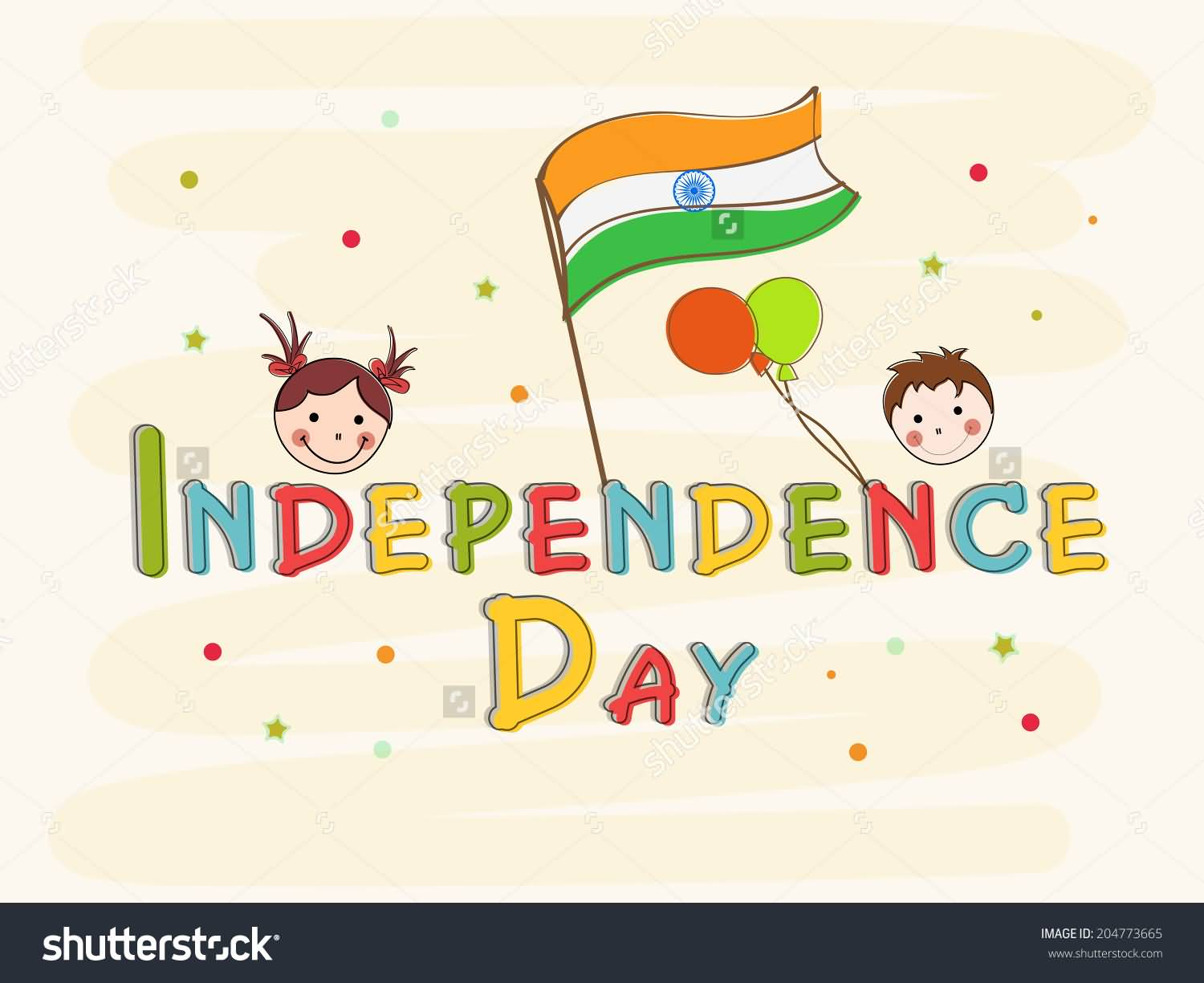 independence day of india wishes clipart image rh askideas com independence day clip art animated independence day clip art masonic