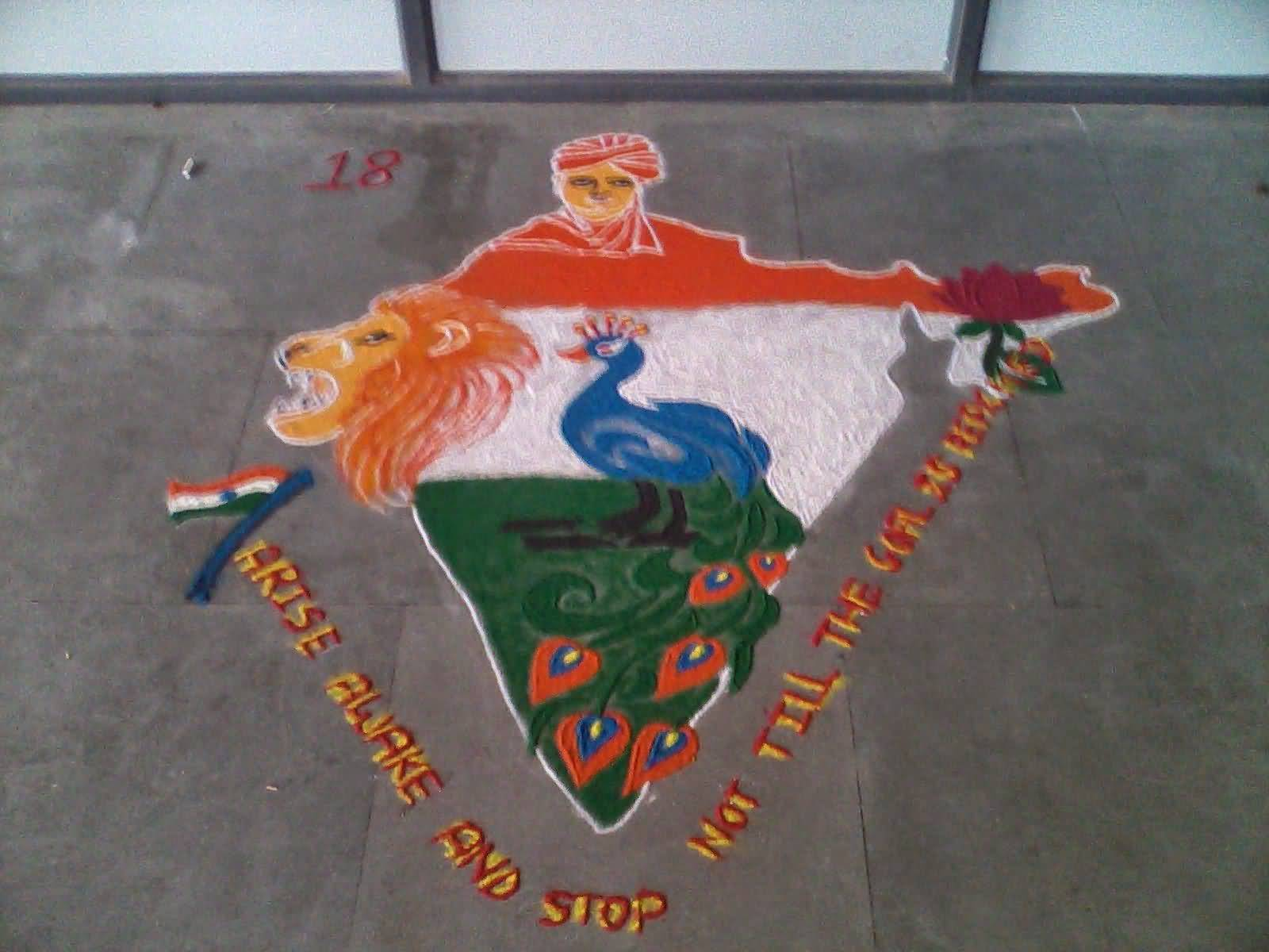 Indian Map Rangoli Design Independence Day