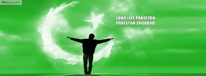 [Image: Long-Live-Pakistan-Pakistan-Zindabad-Hap...icture.jpg]