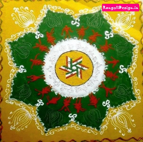 National Flags Lotus Flower Rangoli Design For Independence Day