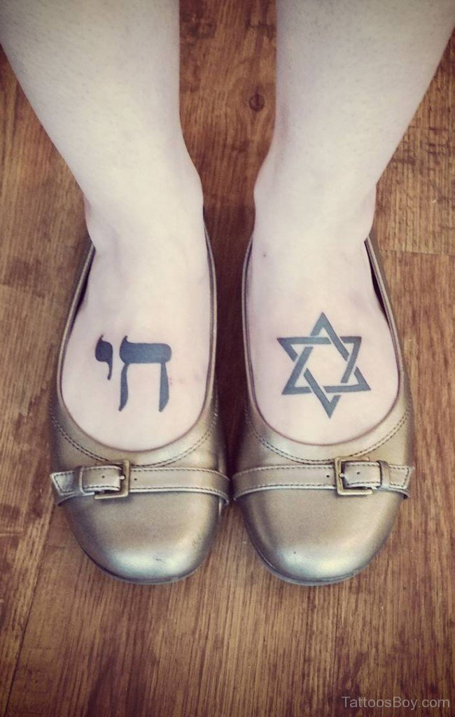 nice david star with hebrew tattoos on both foots. Black Bedroom Furniture Sets. Home Design Ideas
