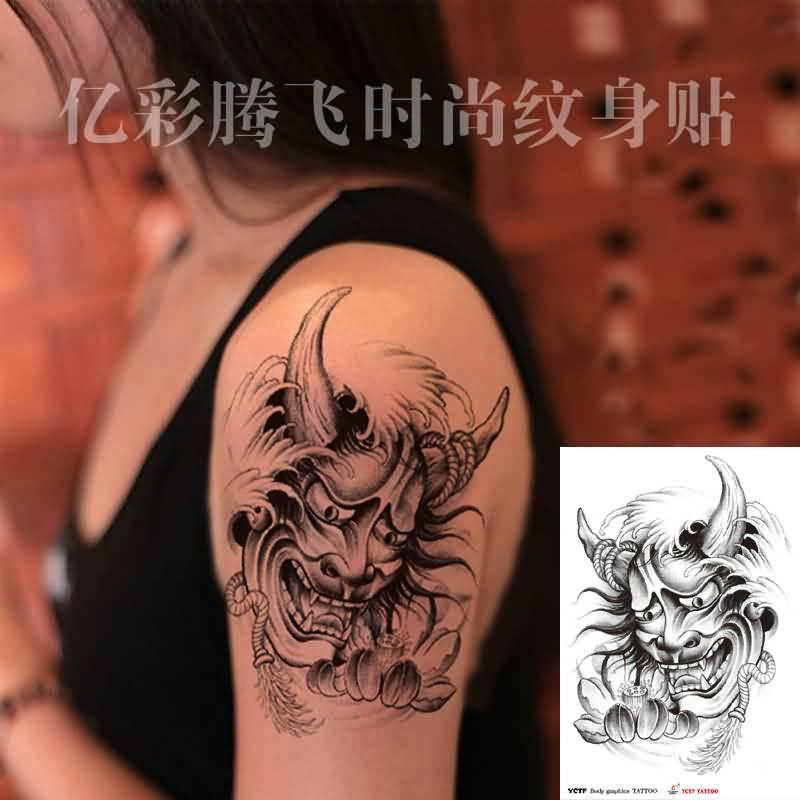 Satanic tattoos on women the image kid for Satanic tattoo designs