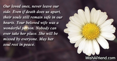 Our Loved Ones Never Leave Side Even If Death Does Us Apart
