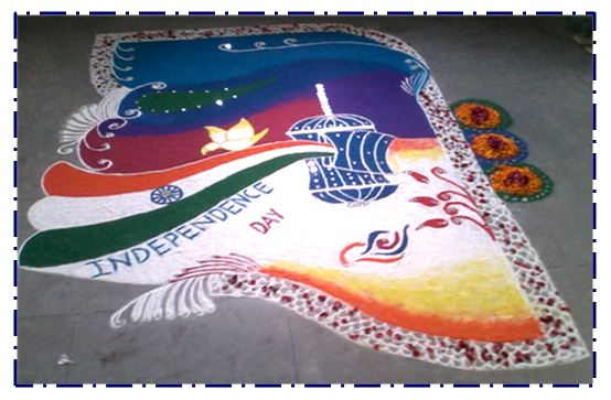 Rangoli Design For Independence Day Of India
