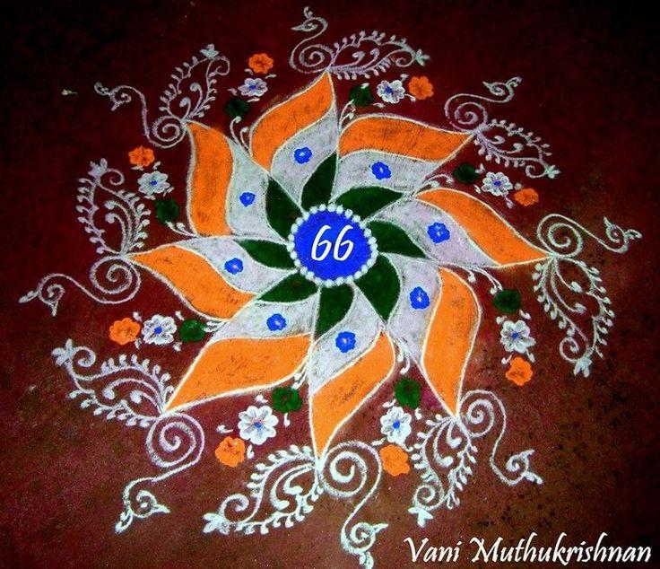 Rangoli Kolam Design For Independence Day