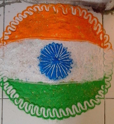 Simple Tri Color Rangoli Design Idea On The Occasion Of Independence Day Of India