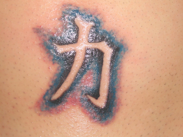 69 Incredible Strength Tattoos