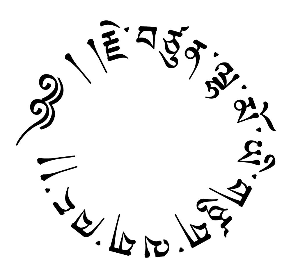 27 tibetan tattoos designs tibetan script circular design tattoo design biocorpaavc Gallery