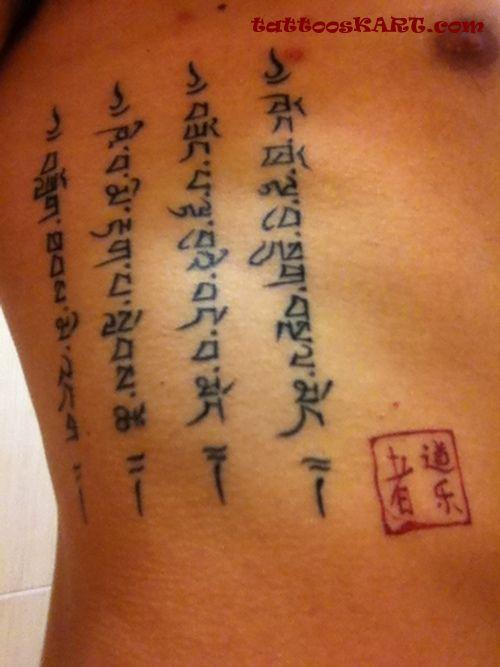 55 Tibetan Tattoos Collection