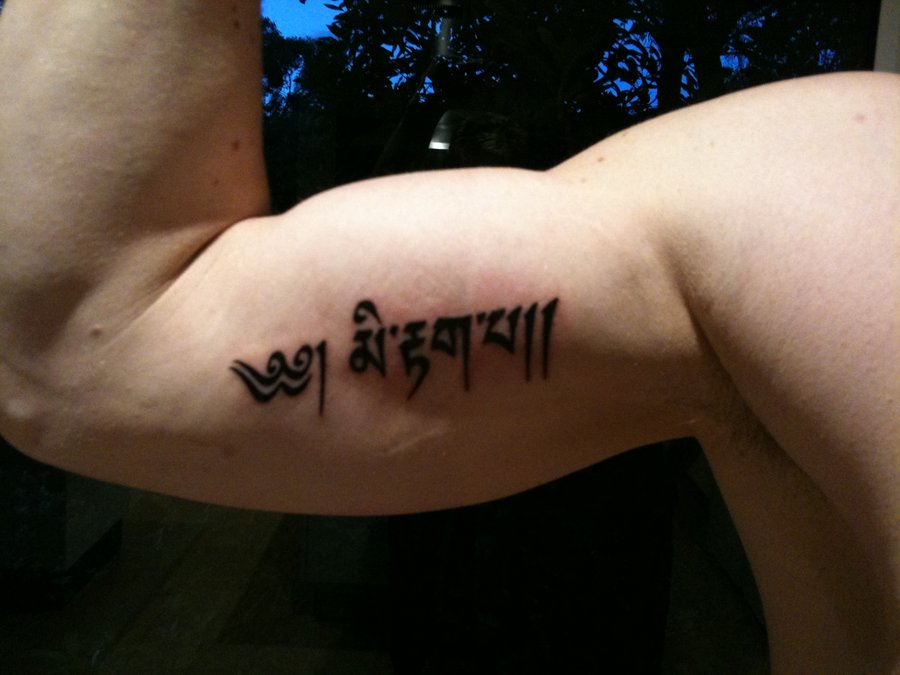 Tibetan Writing Tattoo On Biceps By Tibetalia