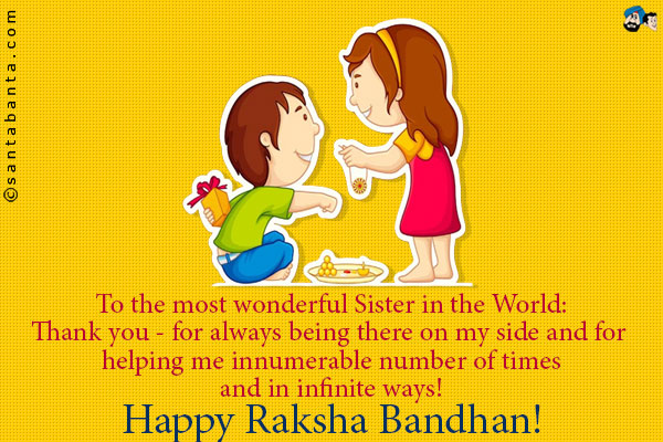 Thank You For Being My Sister Quotes: 15+ Best Thank You Message On Raksha Bandhan