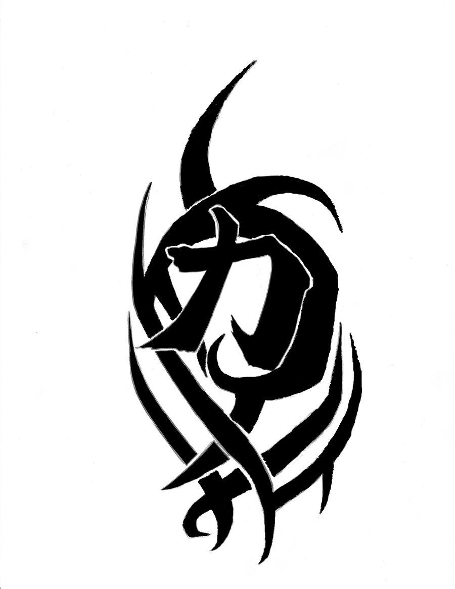 tribal strength symbol tattoo design by crazyteddy. Black Bedroom Furniture Sets. Home Design Ideas