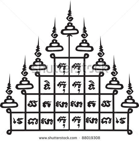 Viewtopic in addition Drawings Gallery besides 423338433693625417 together with Stock Photo Medieval Weapons also . on designs for temple at home