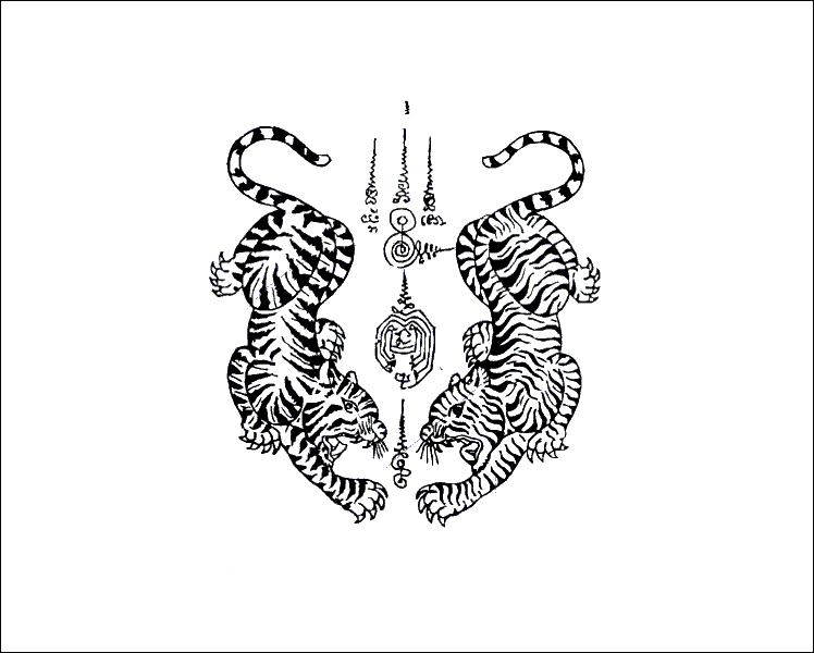 37 latest thai tattoo designs. Black Bedroom Furniture Sets. Home Design Ideas