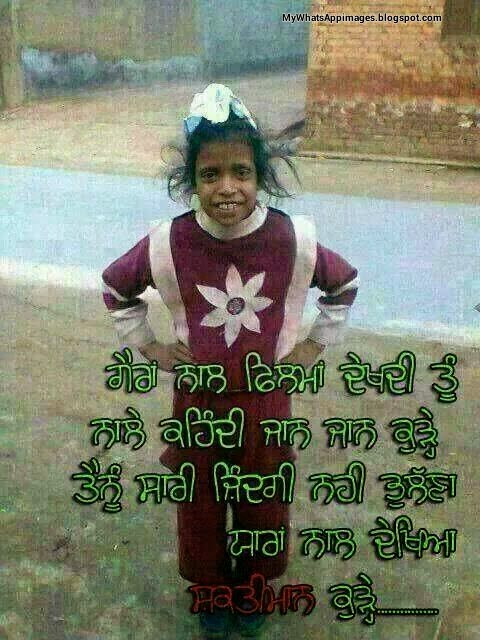 Funny Image For Whatsapp | Wallpaper sportstle