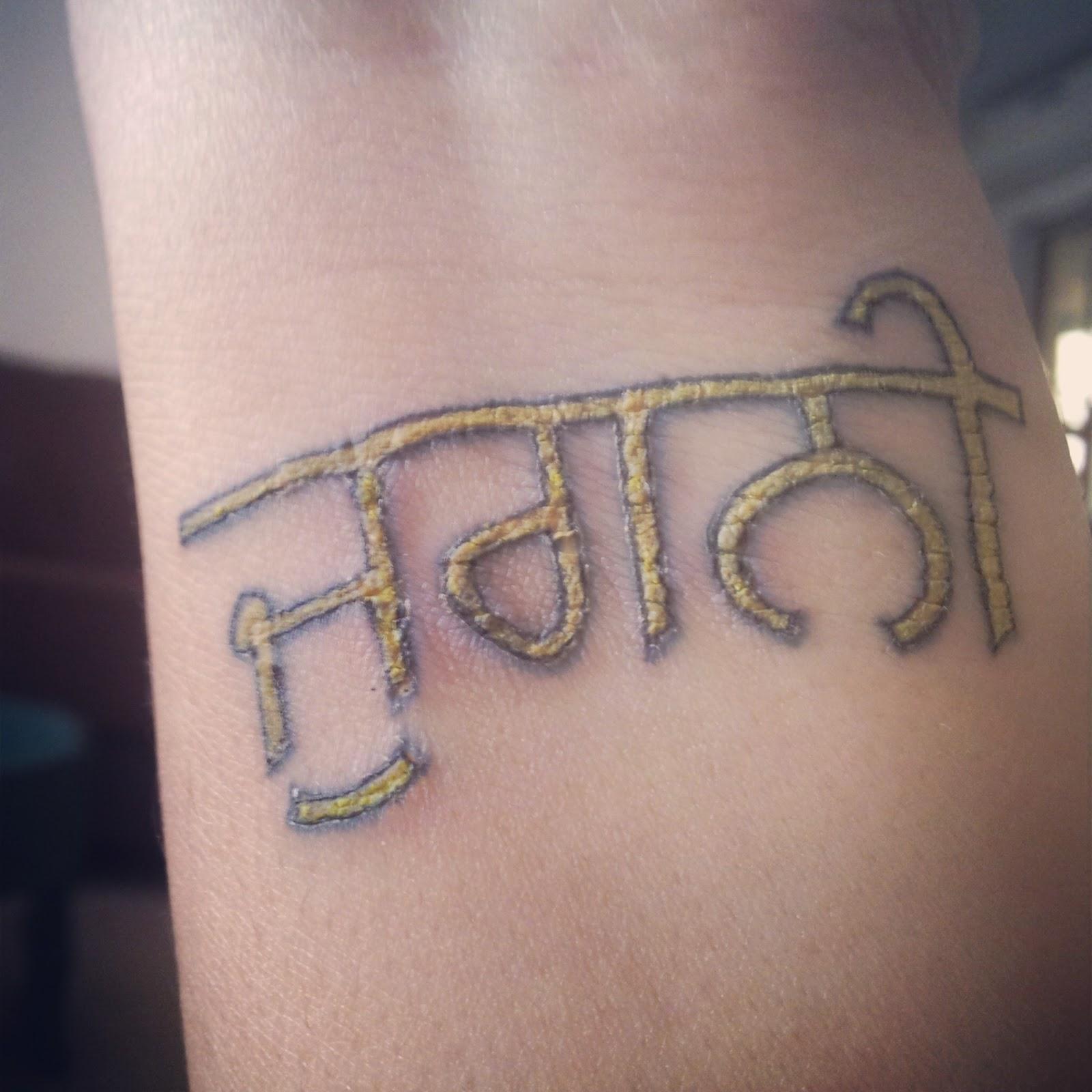 51+ Nice Punjabi Tattoos Collection