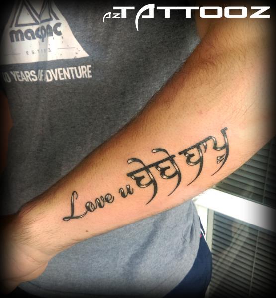 10+ Punjabi Tattoos On Shoulder