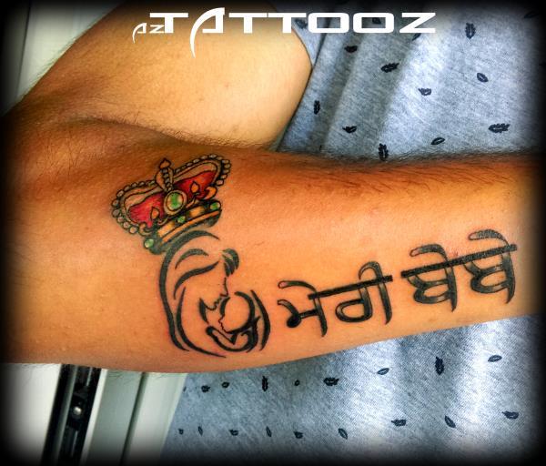 51 Nice Punjabi Tattoos Collection