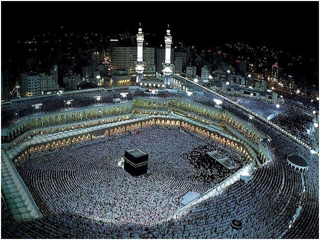 Aerial View Of Masjid Al Haram In Mecca Saudi Arabia