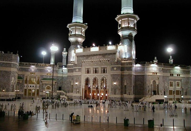 Air View Of Masjid al-Haram And Mecca City At Night