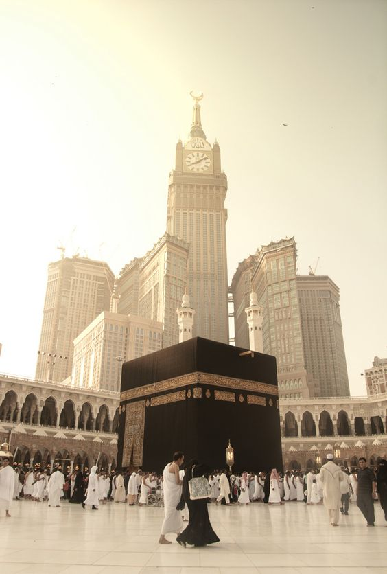 Beautiful Kaaba Images With Quotes