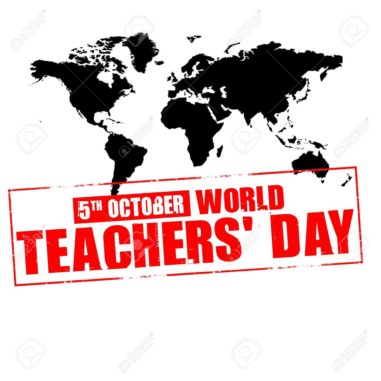 7 best teachers day images