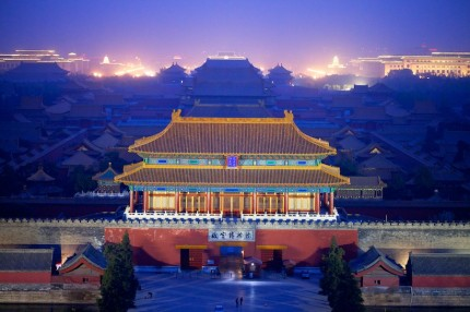 50 Most Incredible Night View Pictures Of Forbidden City
