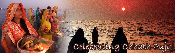 42 Best Chhath Puja 2016 Greeting Pictures
