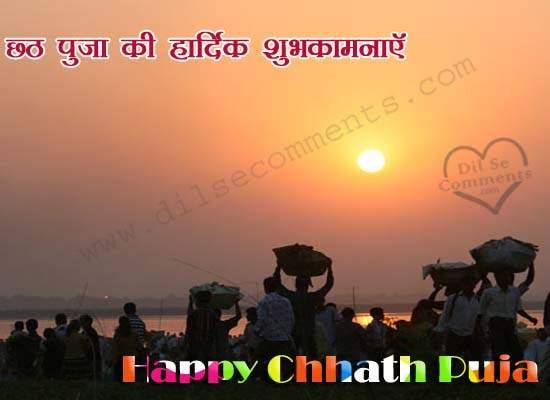 Chhath puja essay