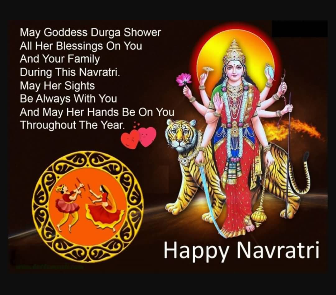 60 best navratri greeting and wish pictures during this navratri may her sights be always with you and may her hands be on kristyandbryce Choice Image