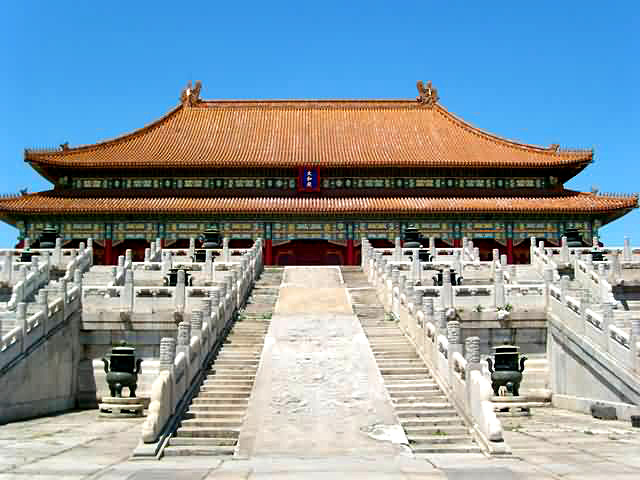 Forbidden City Taihe Palace Picture