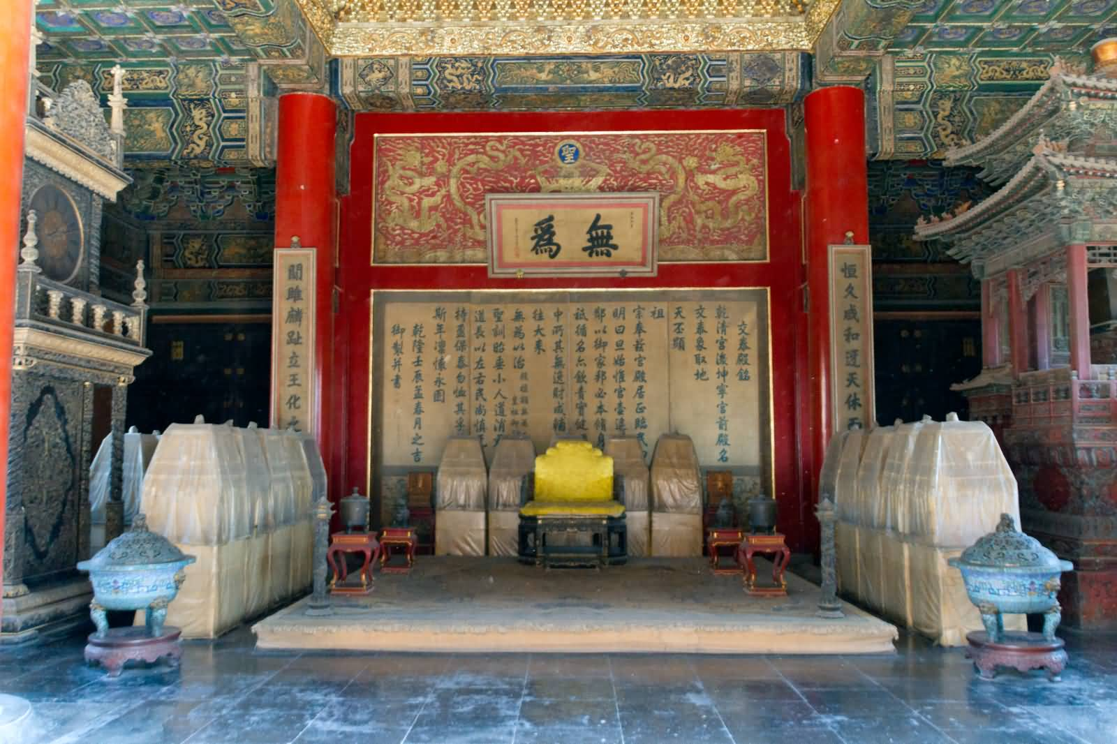40 Adorable Inside Pictures Of Forbidden City