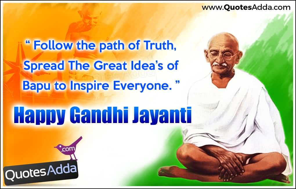 gandhi jayanti essay Mahatma gandhi contributed tirelessly and selflessly in india's freedom struggle for independence read an essay on mahatma gandhi's life.