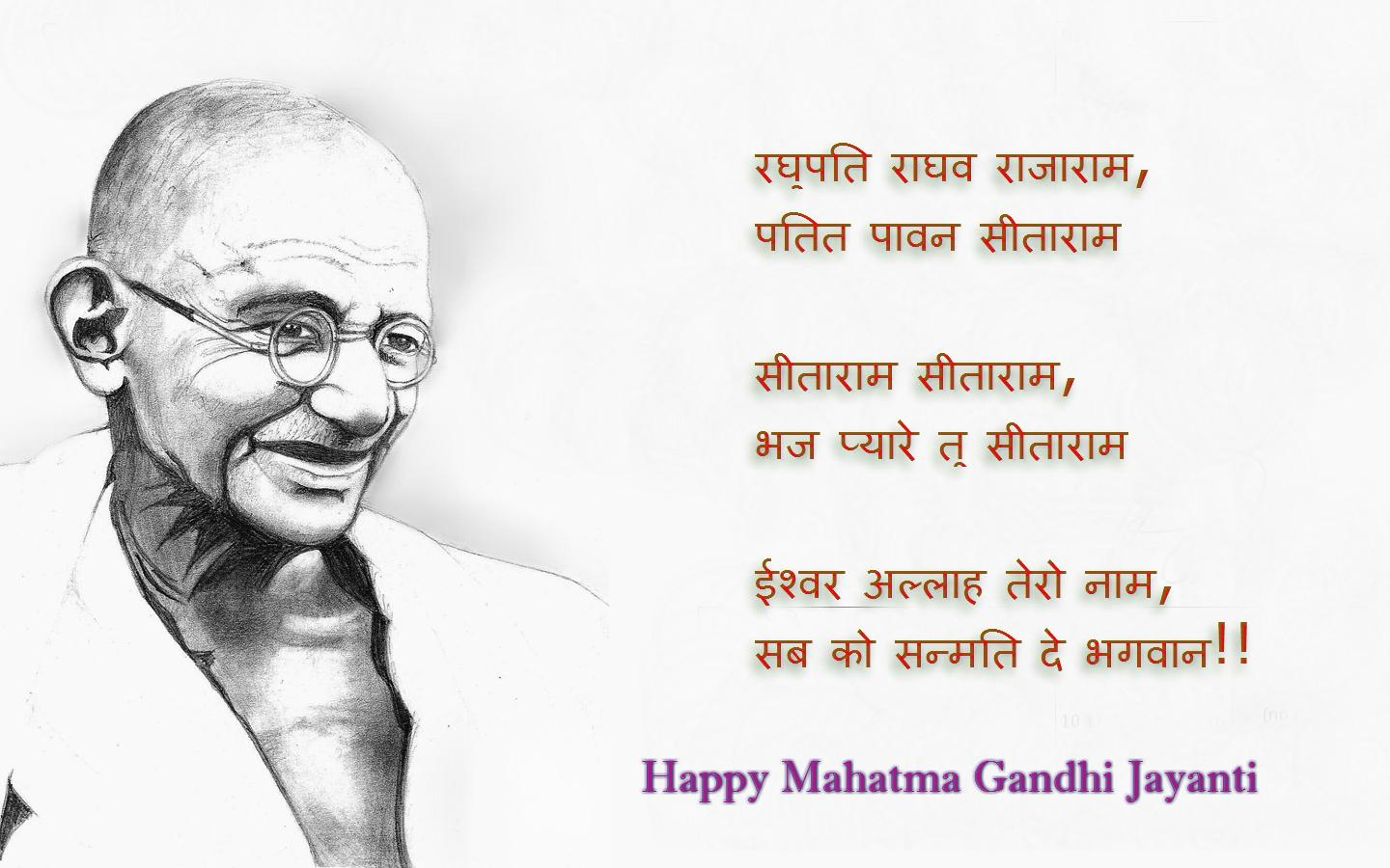 Computer Science Essay My Favourite Leader Mahatma Gandhi Essay In Marathi Essay Collection Mahatma  Gandhi Birthday Quotes Pictures Love Essays On English Literature also Best English Essay My Favourite Leader Mahatma Gandhi Essay Words Essay On My Favorite  Examples Of Essay Proposals
