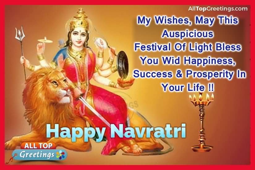 My wishes may this auspicious festival of light bless you wid my wishes may this auspicious festival of light bless you wid happiness success prosperity in your life happy navratri m4hsunfo