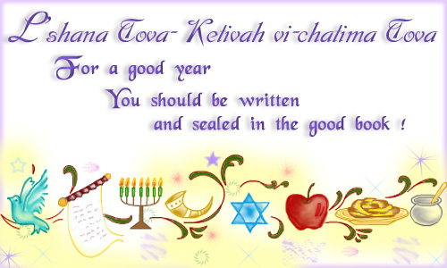 35 best rosh hashanah 2016 wishes for a good year you should be written and sealed in the good book happy rosh m4hsunfo
