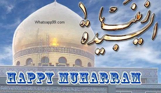Happy Muharram Greetings 2016