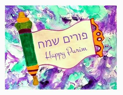 40 beautiful purim festival greeting pictures happy purim wishes in hebrew m4hsunfo