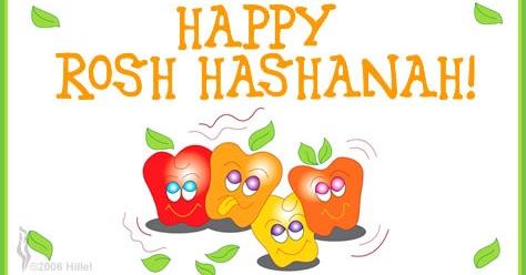 35 best rosh hashanah 2016 wishes rh askideas com clipart rosh hashanah rosh hashanah clipart black and white