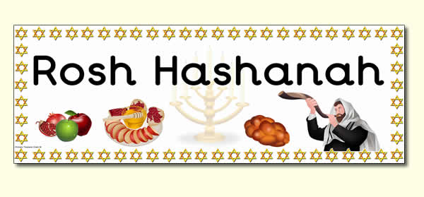 41 Happy Rosh Hashanah 2016 Greetings Pictures And Images