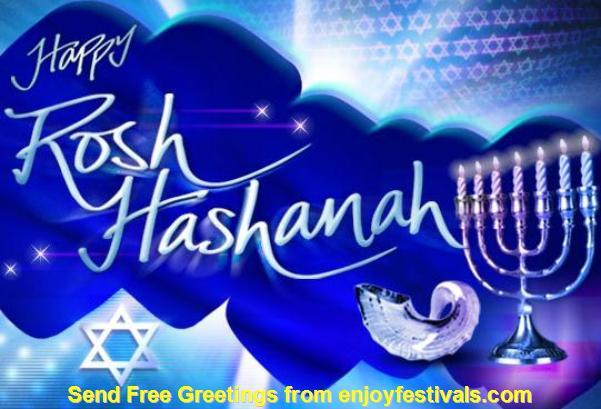 35 best rosh hashanah 2016 wishes happy rosh hashanah greeting card m4hsunfo