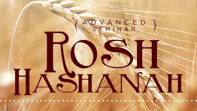 Happy rosh hashanah quotes