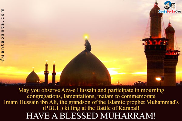 Have A Blessed Muharram Wishes 2016