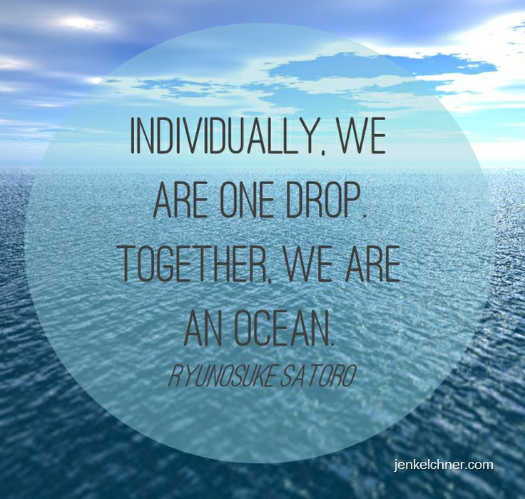 Teamwork Relationship Quotes: 62 Best Quotes And Sayings About Unity