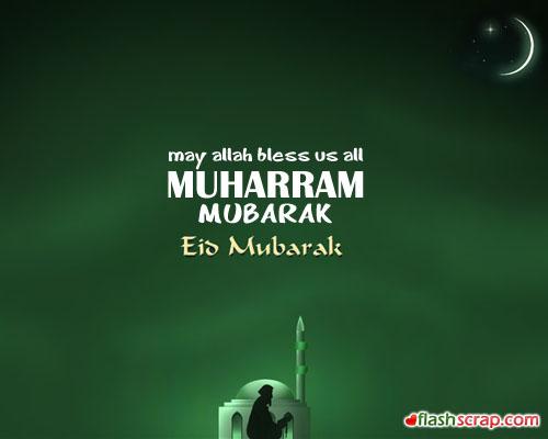 May Allah Bless Us All Muharram Mubarak Eid Mubarak
