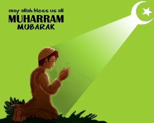 May Allah Bless Us All Muharram Mubarak