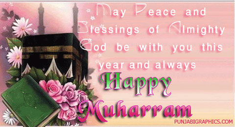 May Peace And Blessings Of Almighty God Be With You This Year And Always Happy Muharram Greeting Card