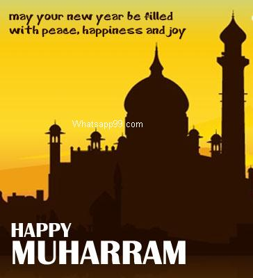 May Your New Year Be Filled With Peace, Happiness And Joy Happy Muharram